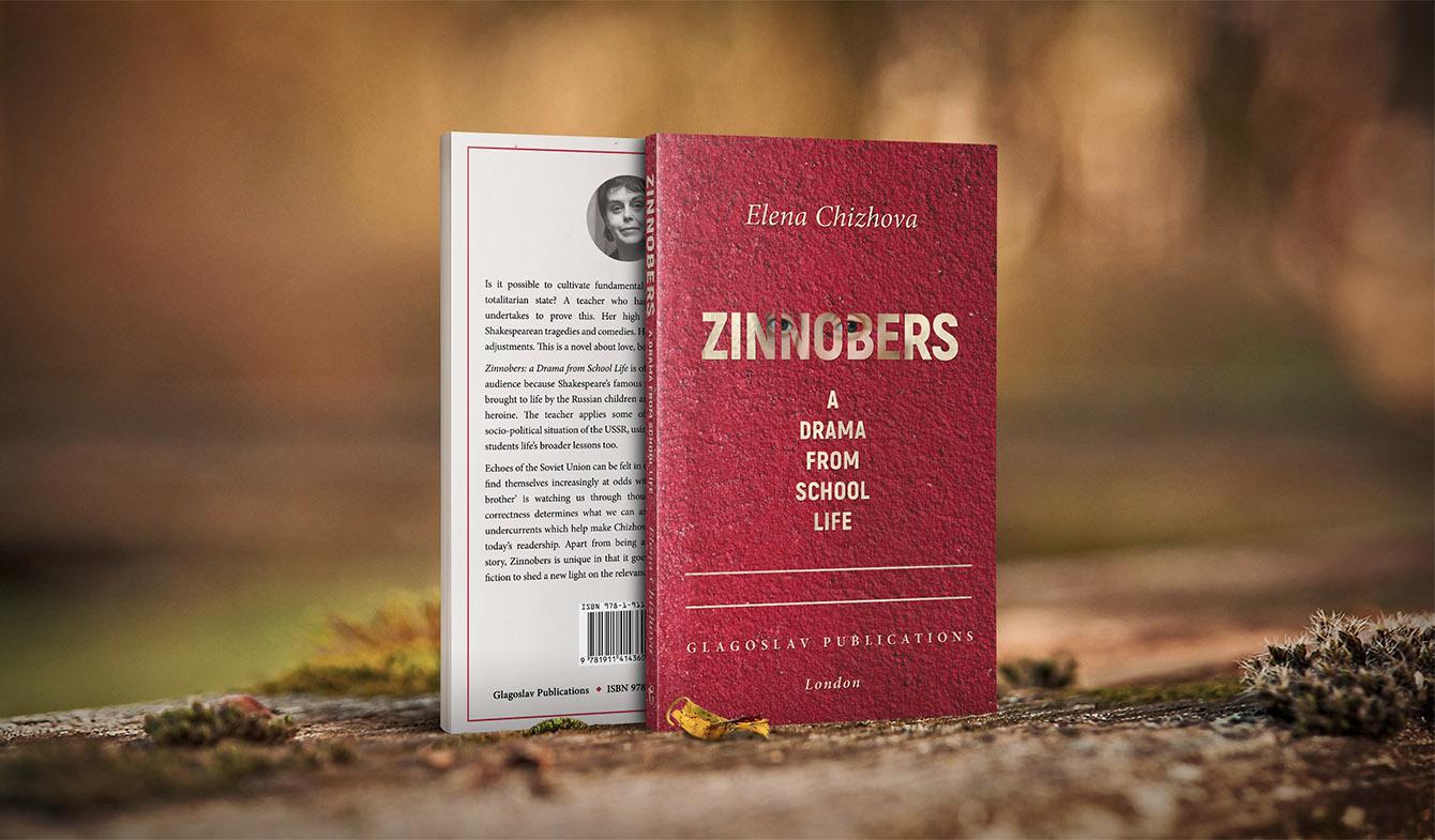 "Elena Chizhova ""Zinnobers"""