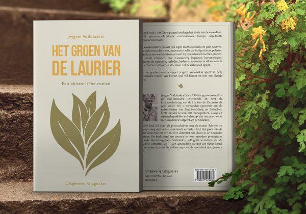 """Jevgeni Vodolazkin """"Het Groen van de Laurier - Een ahistorische roman"""""""