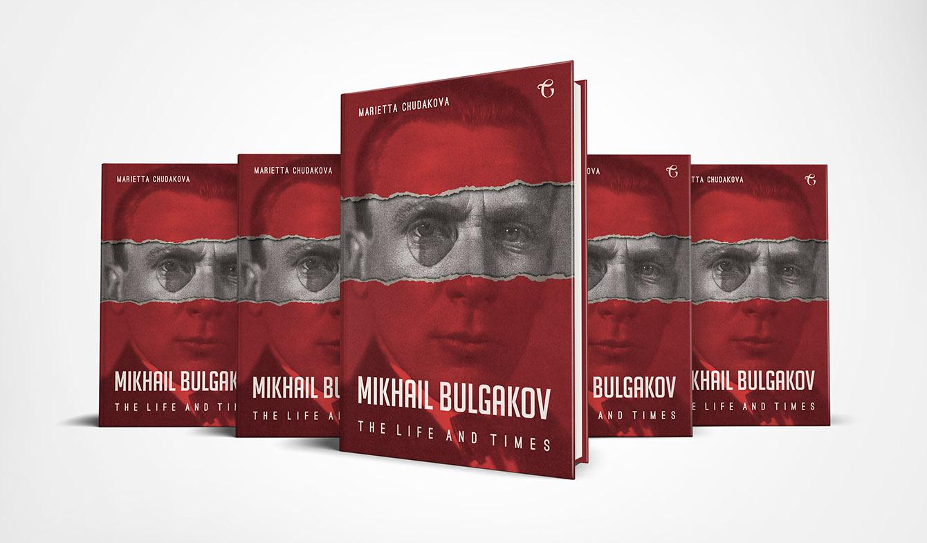 Marietta Chudakova - Mikhail Bulgakov - The Life and Times-2