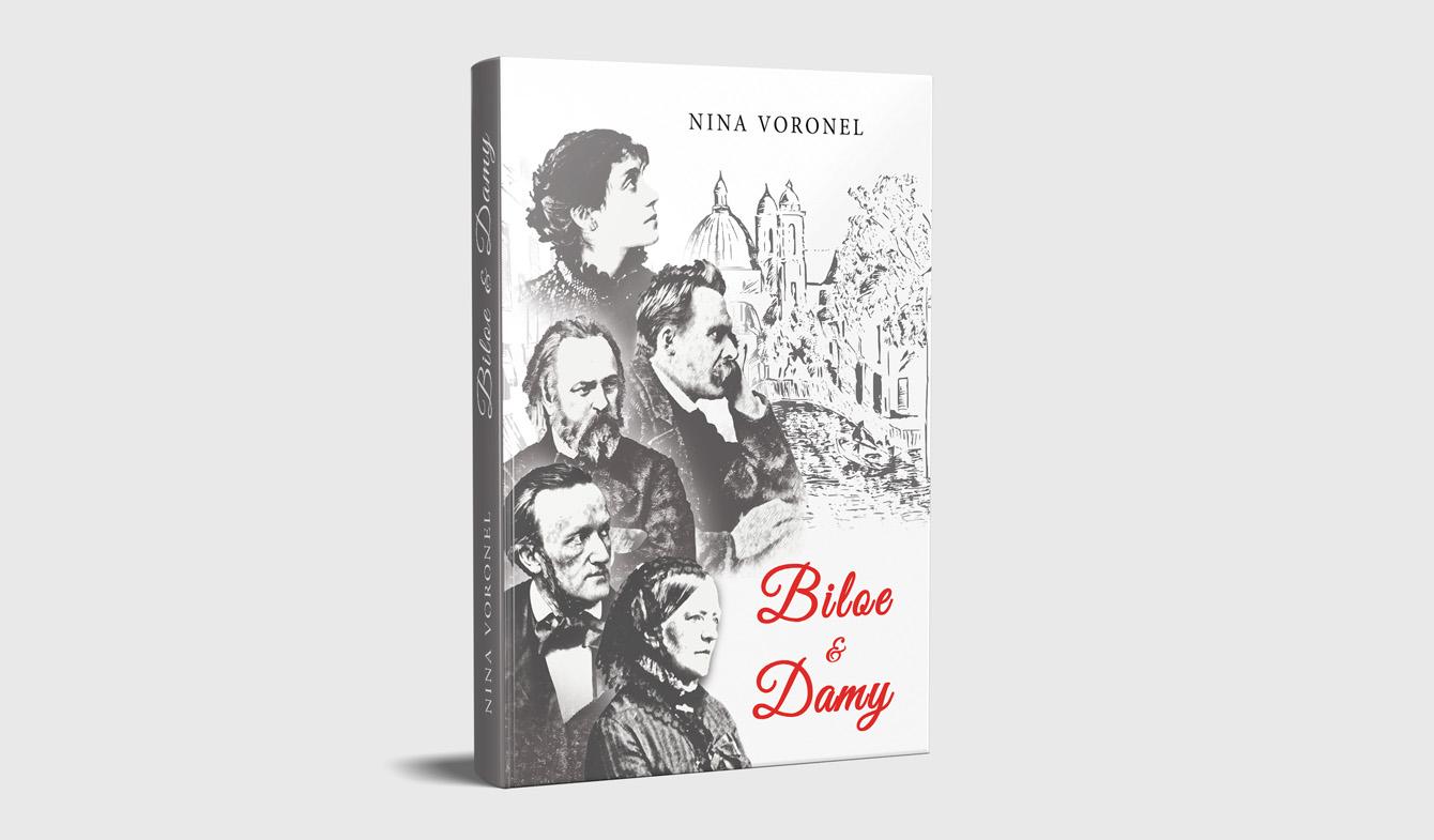 """Nina Voronel """"Biloe & Damy"""""""