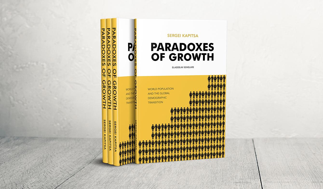 """Sergei Kapitsa """"Paradoxes of Growth"""""""