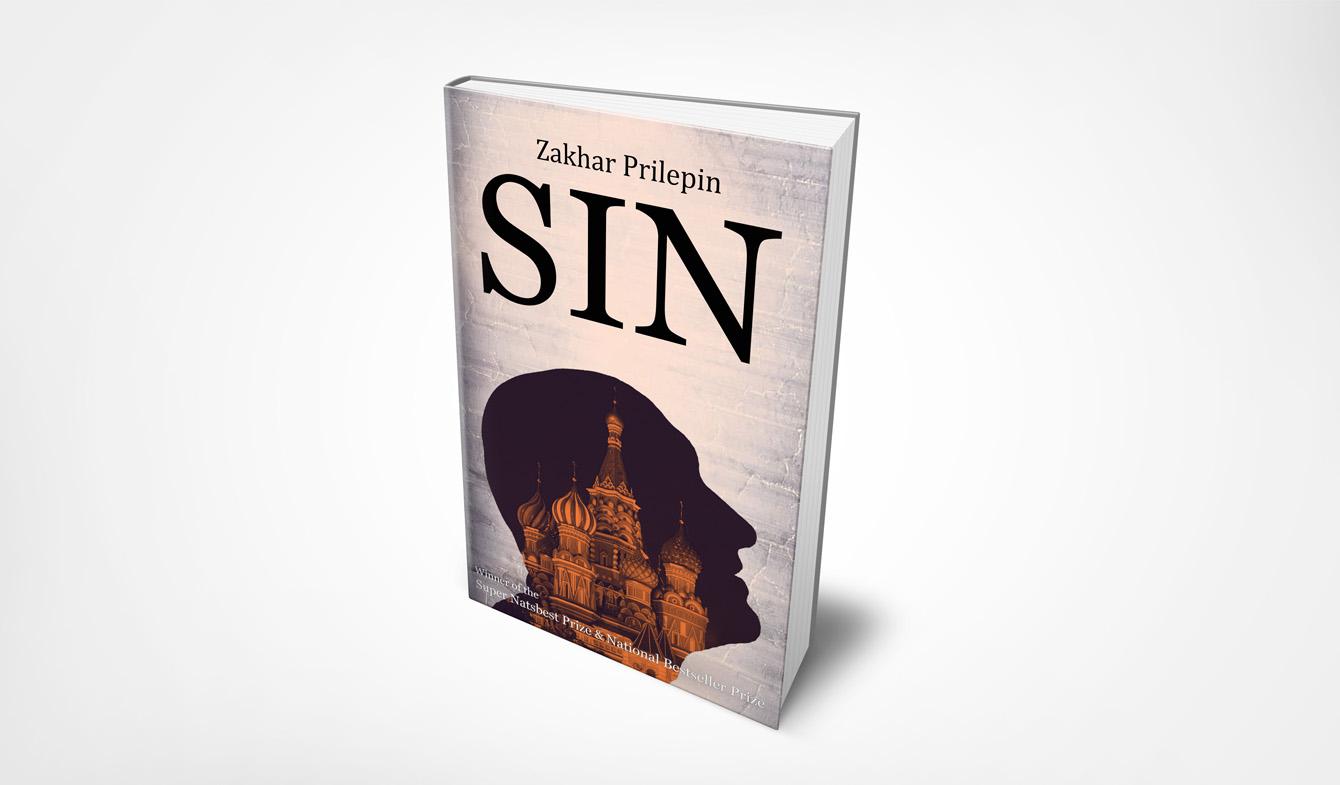 """Zakhar Prilepin """"Sin"""""""