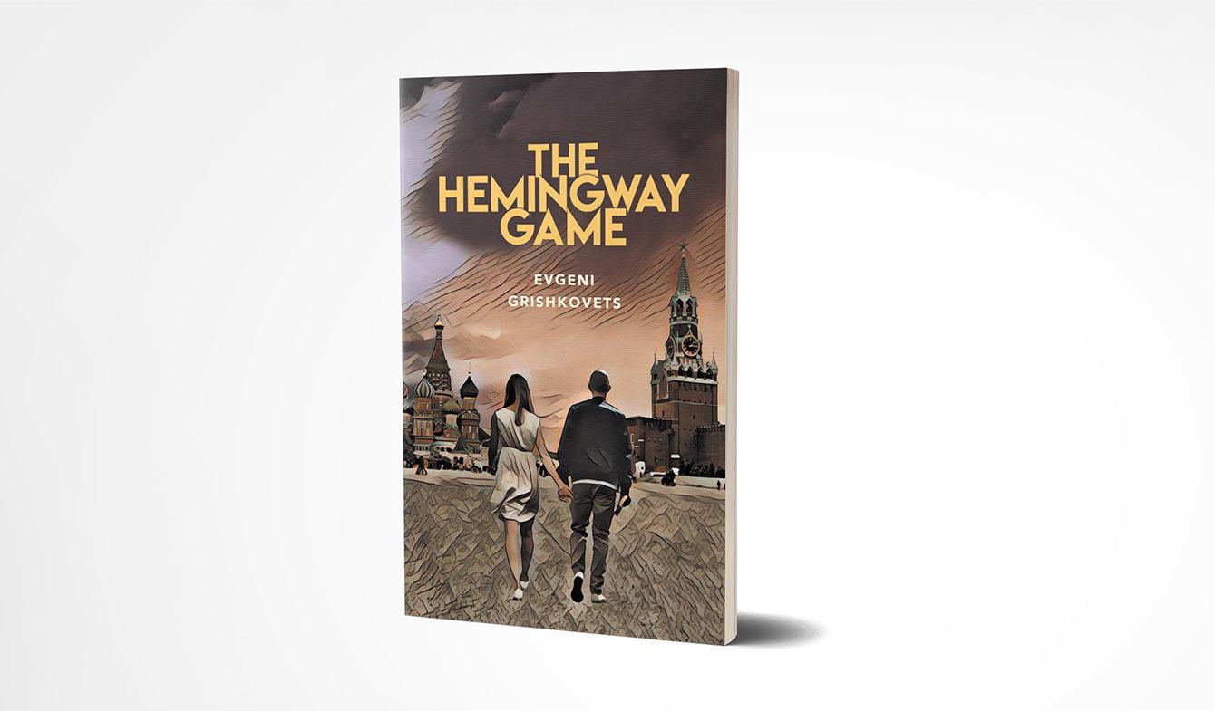"Evgeni Grishkovets ""The Hemingway Game"""