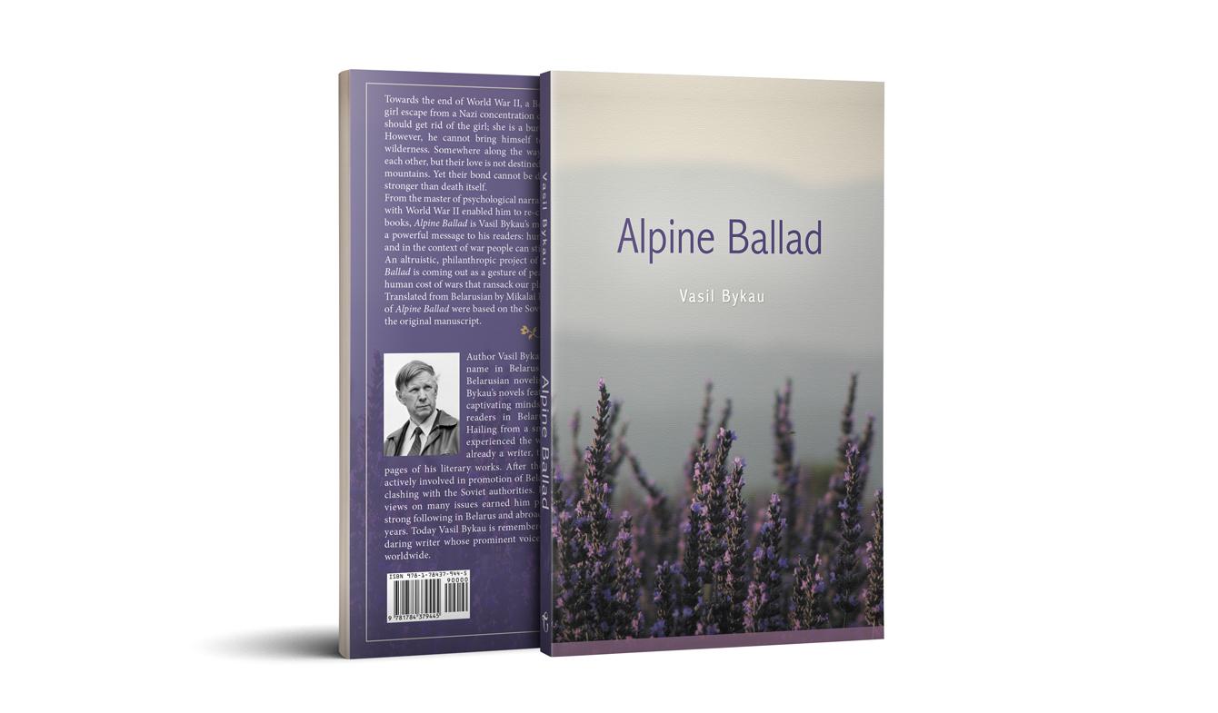 """Vasil Bykau """"Alpine Ballad"""""""