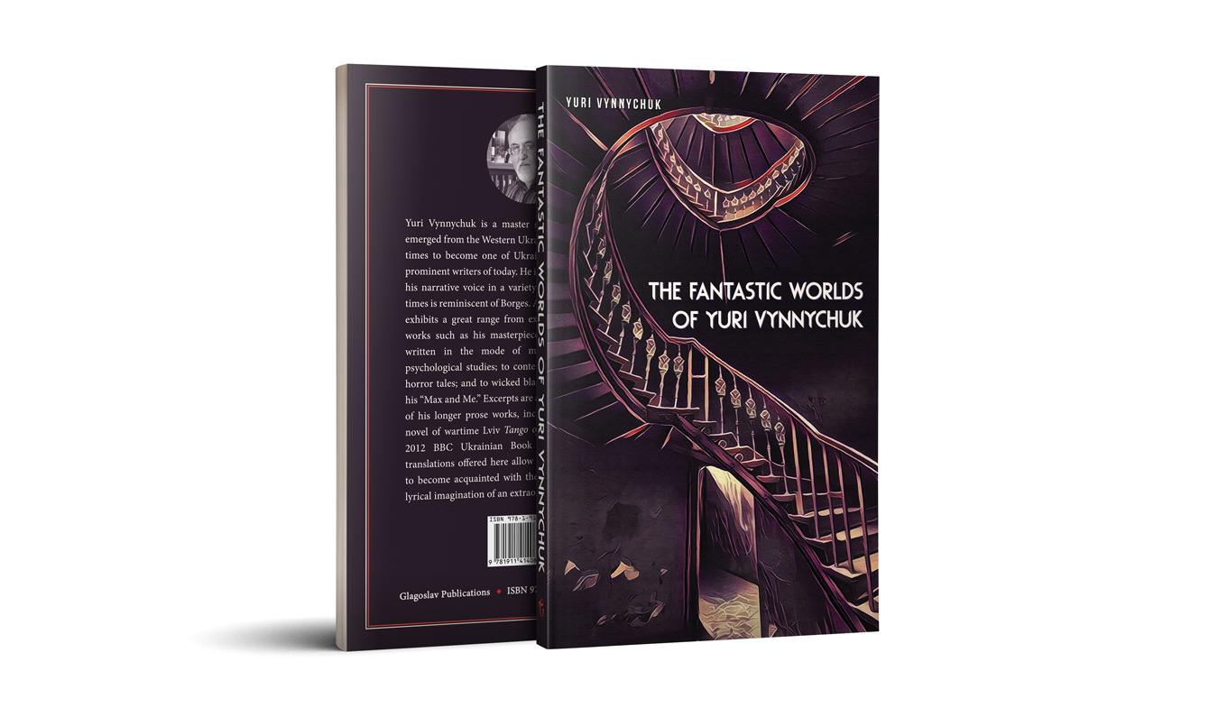 "Yuri Vynnychuk ""The Fantastic Worlds of Yuri Vynnychuk"""