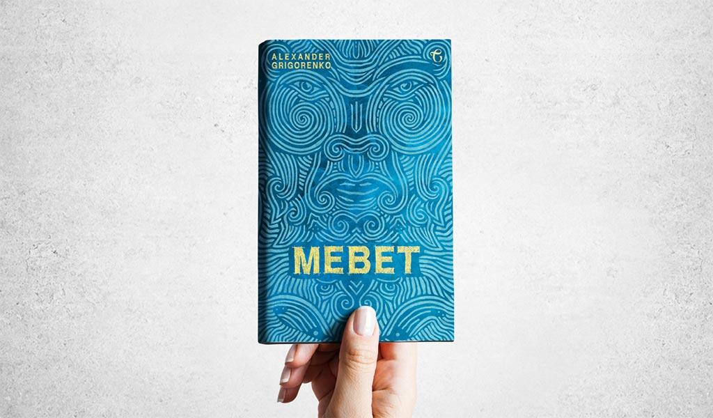 Mebet-image4-3D